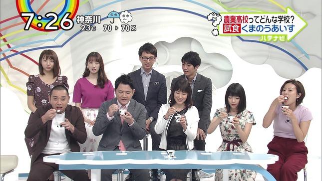 宮崎瑠依 徳島えりか ZIP! 11