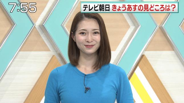 住田紗里 週刊ニュースリーダー 10