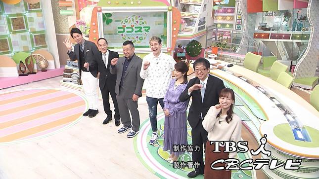 皆藤愛子 ゴゴスマ プレバト!! BSイレブン競馬中継 14