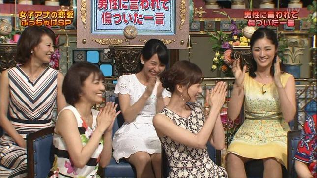 岩本乃蒼 杉野真実 さんま御殿3時間SP女子アナ軍団の逆襲! 12