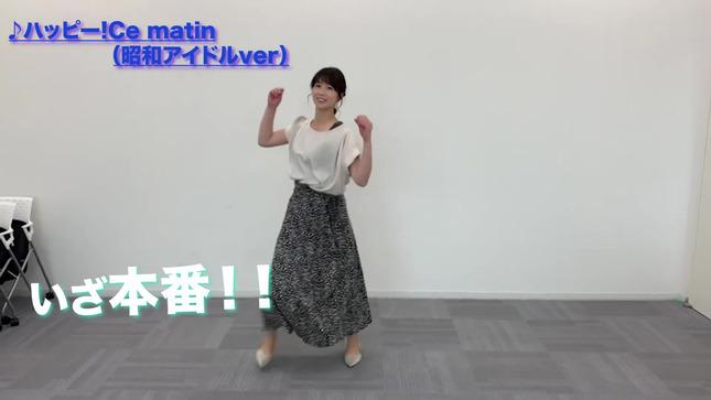 虎谷温子 す・またん!全力ダンス 5