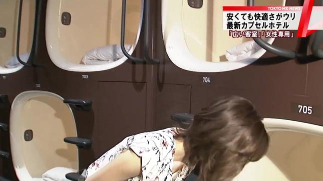 牧野結美 TOKYO MX NEWS 15