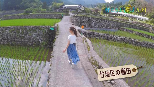 庭木櫻子 行こうよ 夏 九州 8