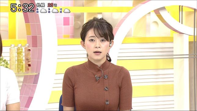 大家彩香 どさんこワイド!!朝!7