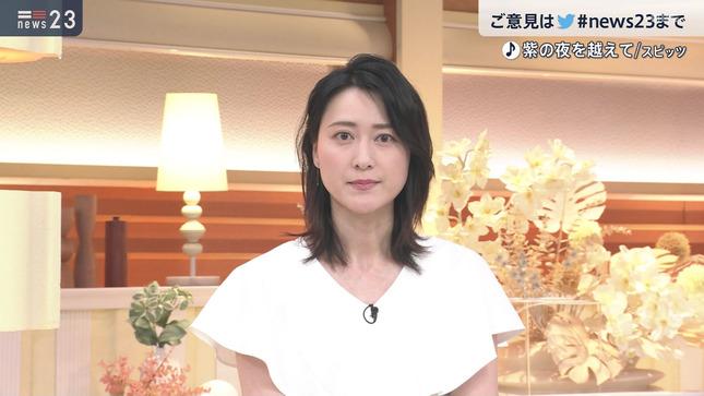 小川彩佳 news23 13