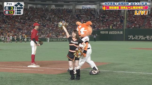 尾崎里紗 プロ野球「巨人×広島」 13