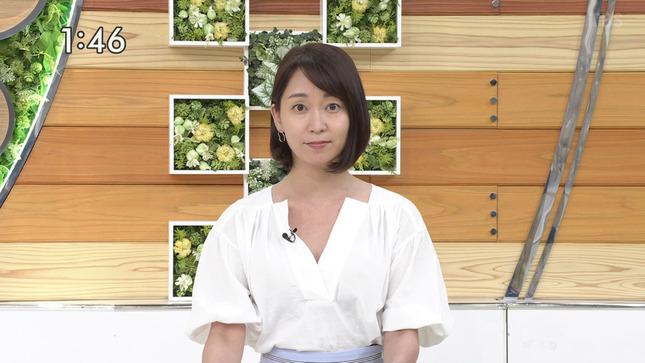 出水麻衣 ひるおび! TBSニュース 7