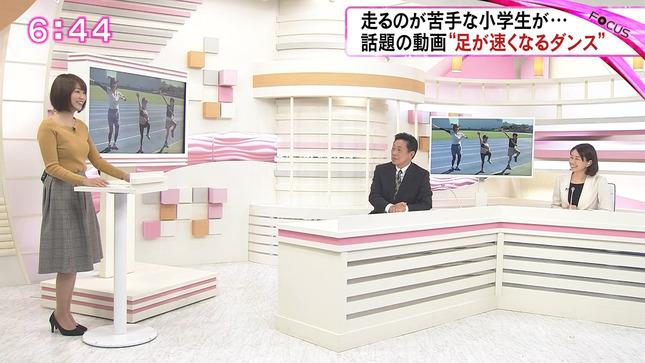 垣内麻里亜 news every しずおか 14