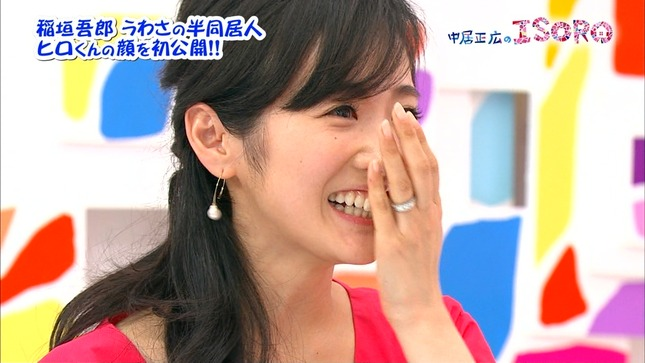 高島彩 中居正広のISORO 04