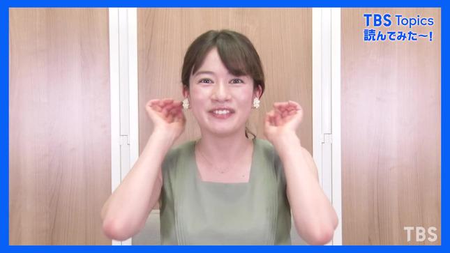 宇内梨沙 TBSトピックス 8