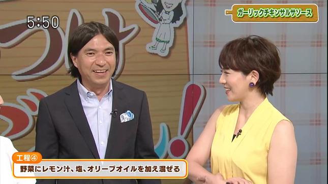 大橋未歩 5時に夢中! Twitter 4