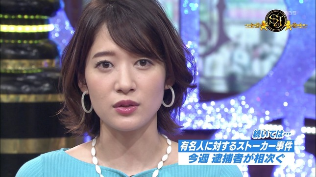吉田明世 サンデー・ジャポン 1
