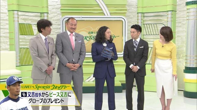 秋元玲奈 追跡LIVE!SPORTSウォッチャー 29