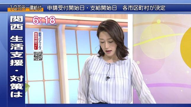 牛田茉友 ニュースほっと関西 6