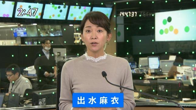出水麻衣 JNNニュース 1