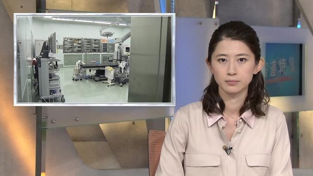 岡村仁美 時事放談 報道特集 14