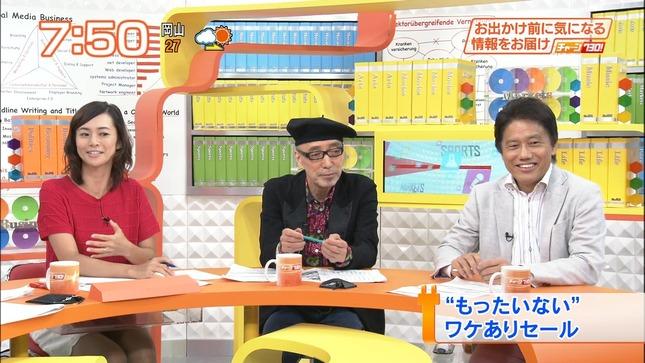 滝井礼乃 チャージ730! 10