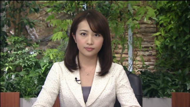 相内優香 TXNnews 01