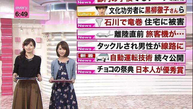 伊藤綾子 あのニュースで得する人損する人 NewsEvery 11