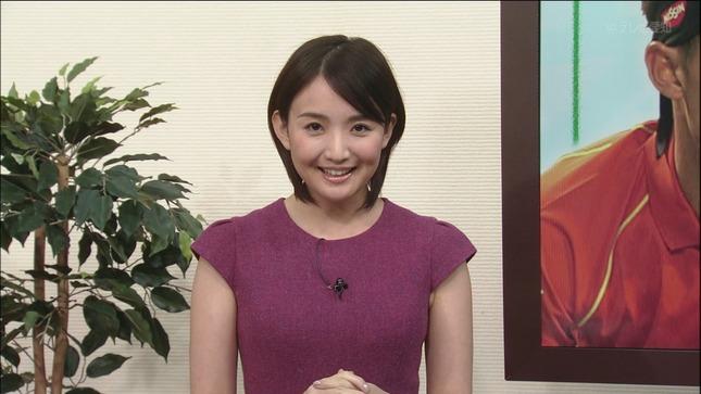 白石小百合 ネオスポーツ TXNnews 01