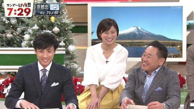 山本雪乃 サンデーLIVE!! ハナタカ!優越館 10