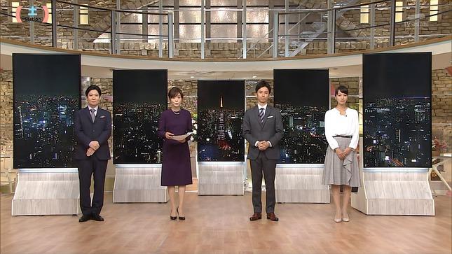 紀真耶 高島彩 サタデー サンデーステーション 13