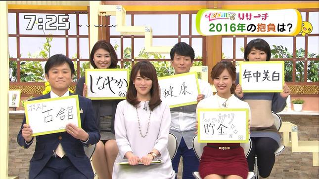 石沢綾子 大野恵 イチオシ!モーニング 02