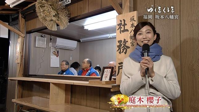石橋亜紗 庭木櫻子 林田理沙 ゆく年くる年 6