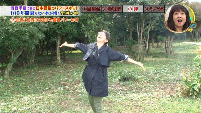 唐橋ユミ バイキング 09