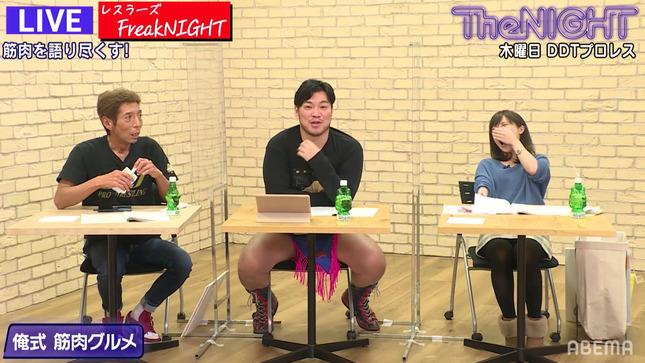 柴田紗帆 DDTの木曜 The NIGHT 6