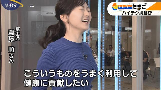 片渕茜 ワールドビジネスサテライト 20