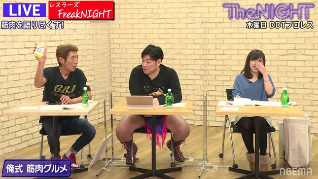 柴田紗帆 DDTの木曜 The NIGHT 5