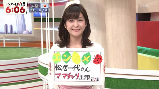 林美桜 サンデーLIVE!! 16