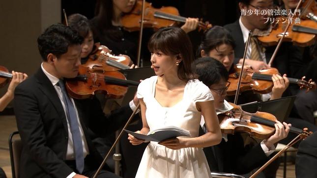 加藤綾子 クラシック音楽館 N響ほっとコンサート8