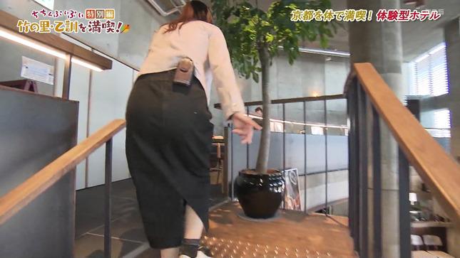 玉巻映美 ちちんぷいぷい 3