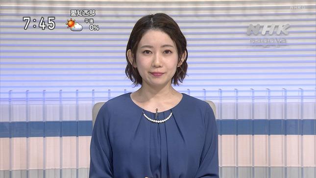 橋詰彩季 おはよう東海 5