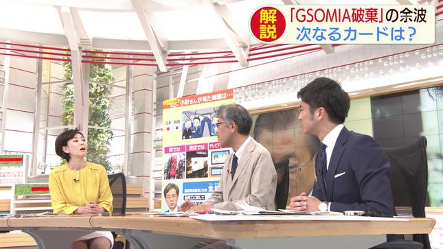 上山千穂 スーパーJチャンネル 2