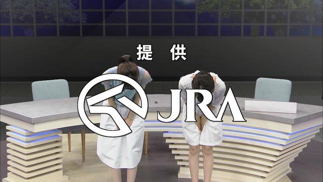 高見侑里 高田秋 BSイレブン競馬中継 うまナビ!イレブン 13