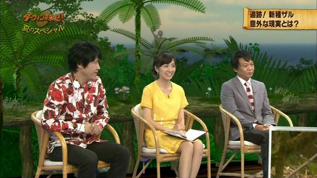 首藤奈知子 新春テレビ放談2016 08