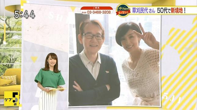 片山千恵子 ニュースシブ5時 7