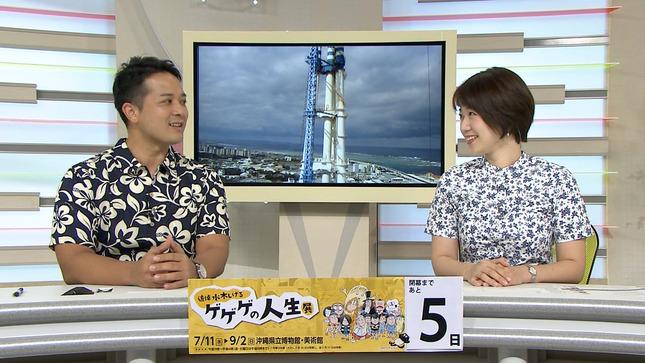 金城わか菜 OTVプライムニュース 14