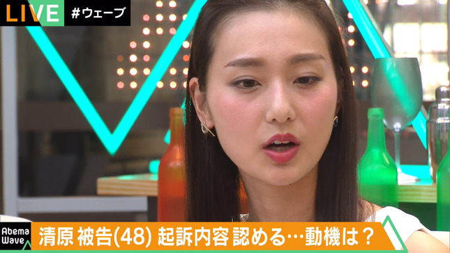 本間智恵 AbemaTV Abema Wave 3