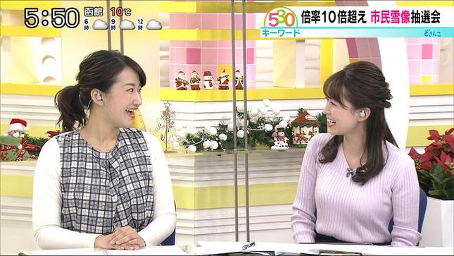 大家彩香 どさんこワイド!!朝! 9