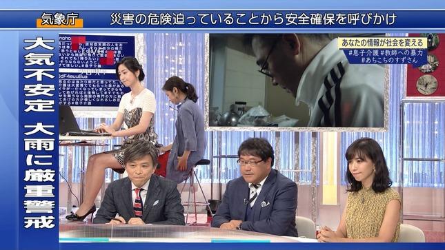 田中泉 鎌倉千秋 クローズアップ現代+ 夏季特集 7