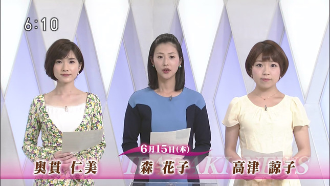 森花子 茨城ニュースいば6 奥貫仁美 齊藤済美 13