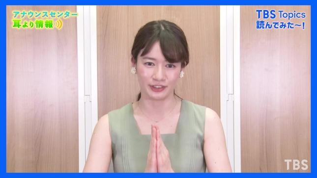 宇内梨沙 TBSトピックス 10