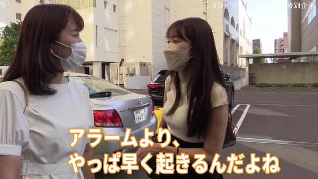 大家彩香 どさんこワイド朝 特別企画 『家族草子』 5