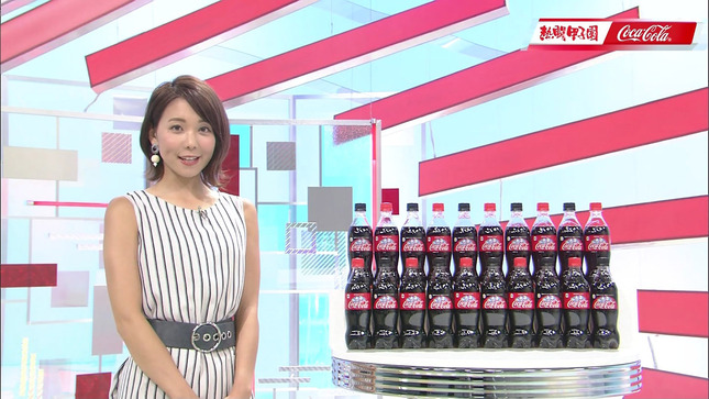 津田理帆 ヒロド歩美 熱闘甲子園 16