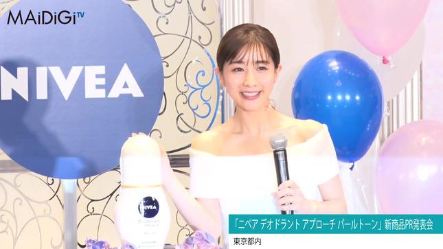 田中みな実 ニベア新商品PR発表会 15