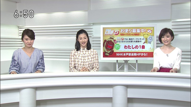 森花子 茨城ニュースいば6 奥貫仁美 9